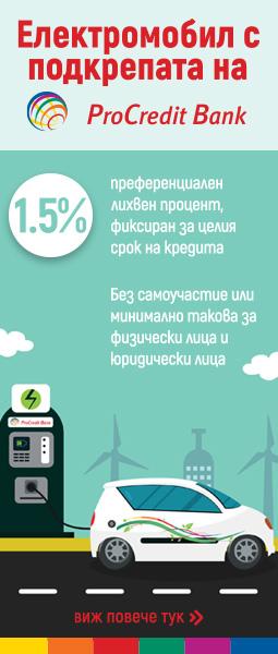 ecars-renault-zoe-procreditbank