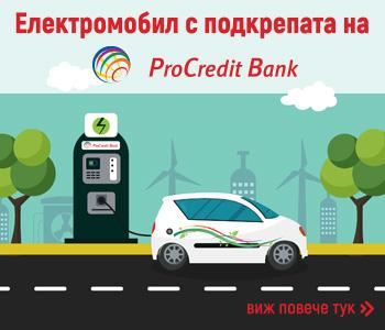 ecars-renault-zoe--rocreditbank