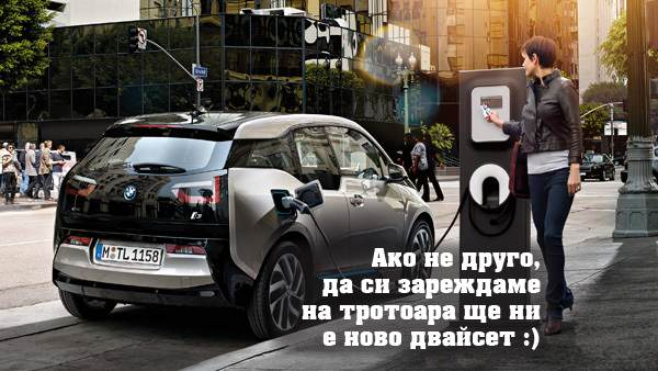 are_public_ev_charging_stations_that_important