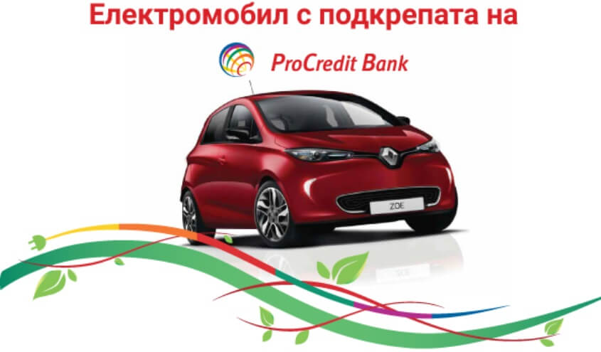 procredit-bank-renault-zoe