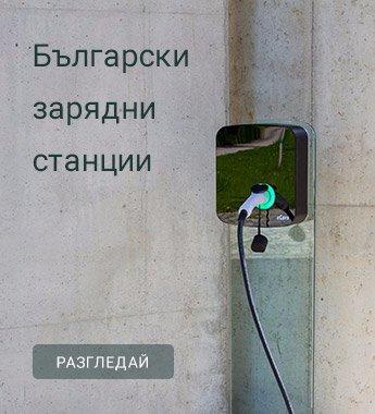 zarqdni-stancii-ecars