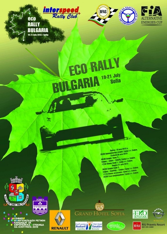 eko_rally_20132.jpg