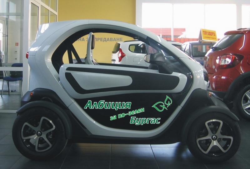 Elektromobil_1.jpg