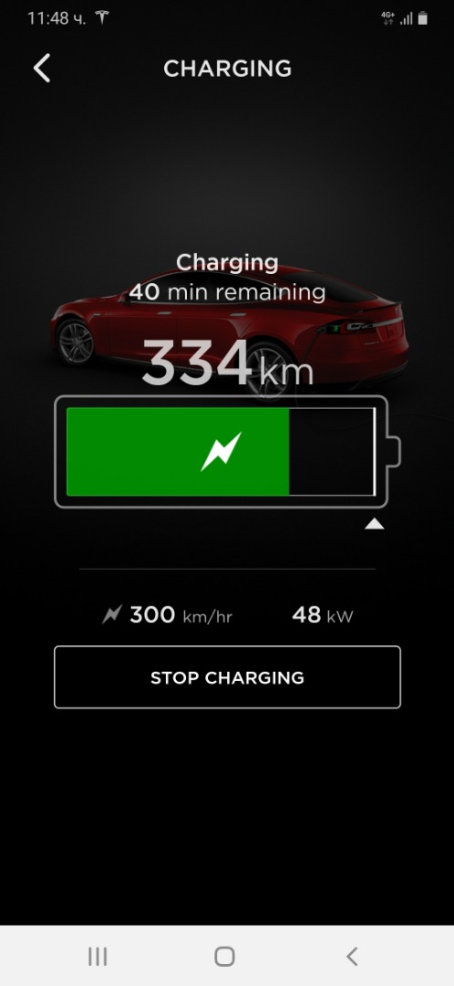 Screenshot_20190725-114856_Tesla.jpg