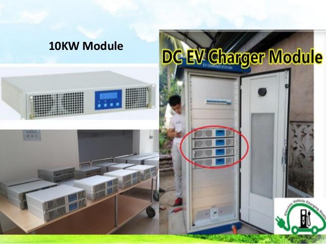 dc-fast-charging-module.jpg